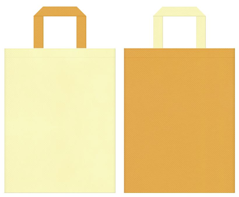 不織布バッグの印刷ロゴ背景レイヤー用デザイン:薄黄色と黄土色のコーディネート:スイーツ・ガーリーファッションの販促イベントにお奨めの配色です。