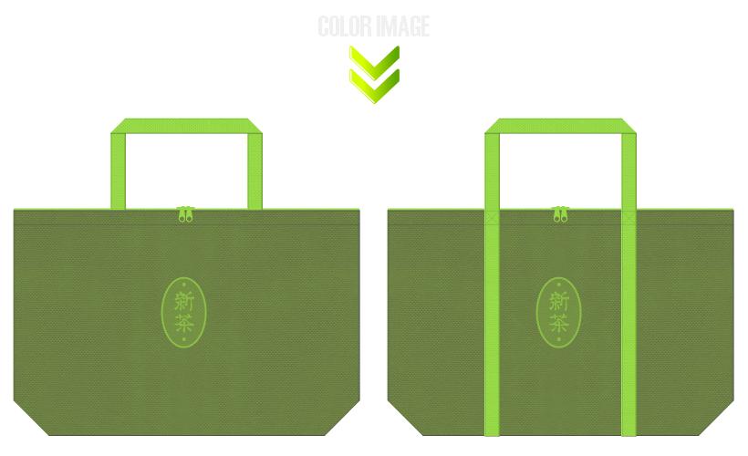 草色と黄緑色の不織布バッグデザイン:お茶のショッピングバッグ