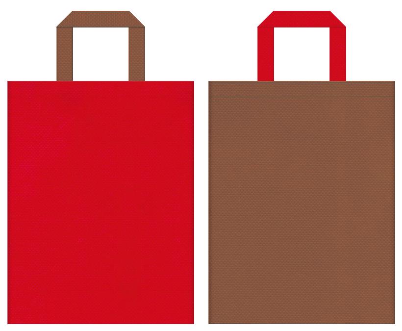 不織布バッグの印刷ロゴ背景レイヤー用デザイン:紅色と茶色のコーディネート:クリスマスのイベント用にお奨めの配色です。