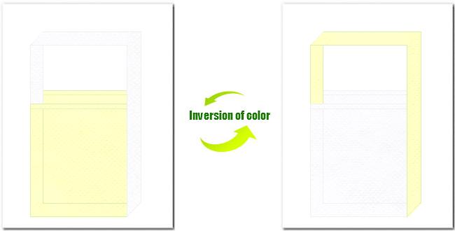 薄黄色と白色の不織布ショルダーバッグのデザイン