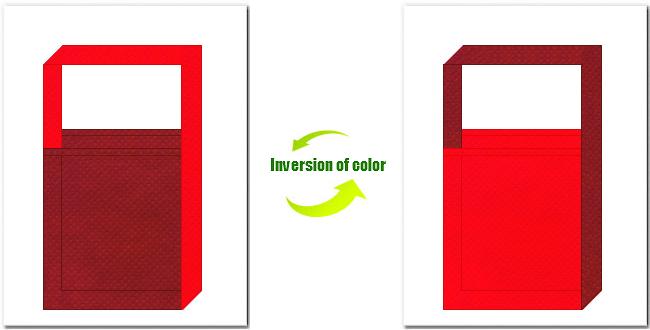 エンジ色と赤色の不織布ショルダーバッグ