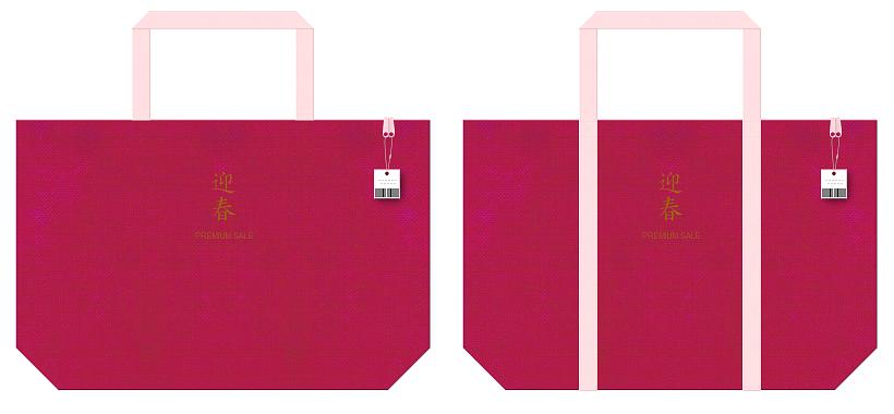 不織布ショッピングバッグのデザイン:福袋