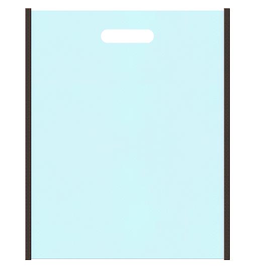 ミントチョコレート風の不織布バッグ小判抜き配色デザイン:メインカラー水色とサブカラーこげ茶色