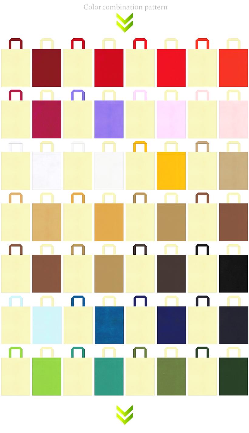 フラワーショップ・ペットサロン・ガーリーデザイン・ランチバッグ・ベーカリーショップにお奨めの不織布バッグデザイン:薄黄色のコーデ56例