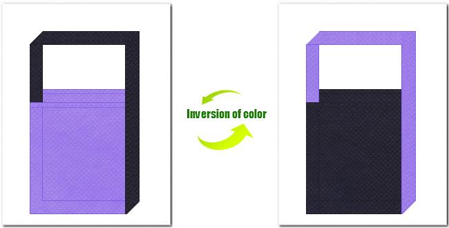 薄紫色と濃紺色の不織布ショルダーバッグのデザイン
