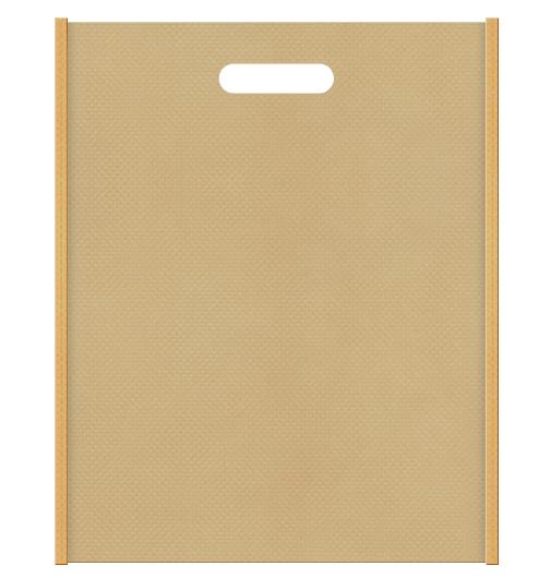 不織布小判抜き袋 メイン色カーキ色、サブカラー薄黄土色