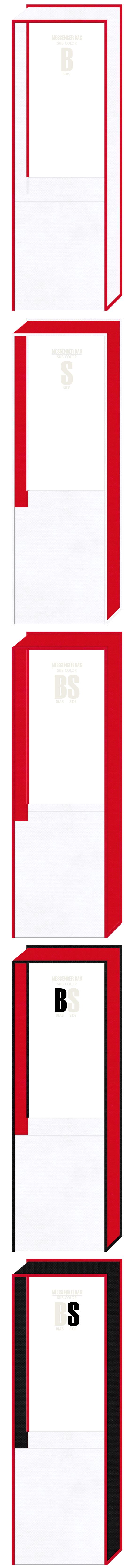 スポーツイベントにお奨め:白色・紅色・黒色の3色を使用した、不織布メッセンジャーバッグのデザイン