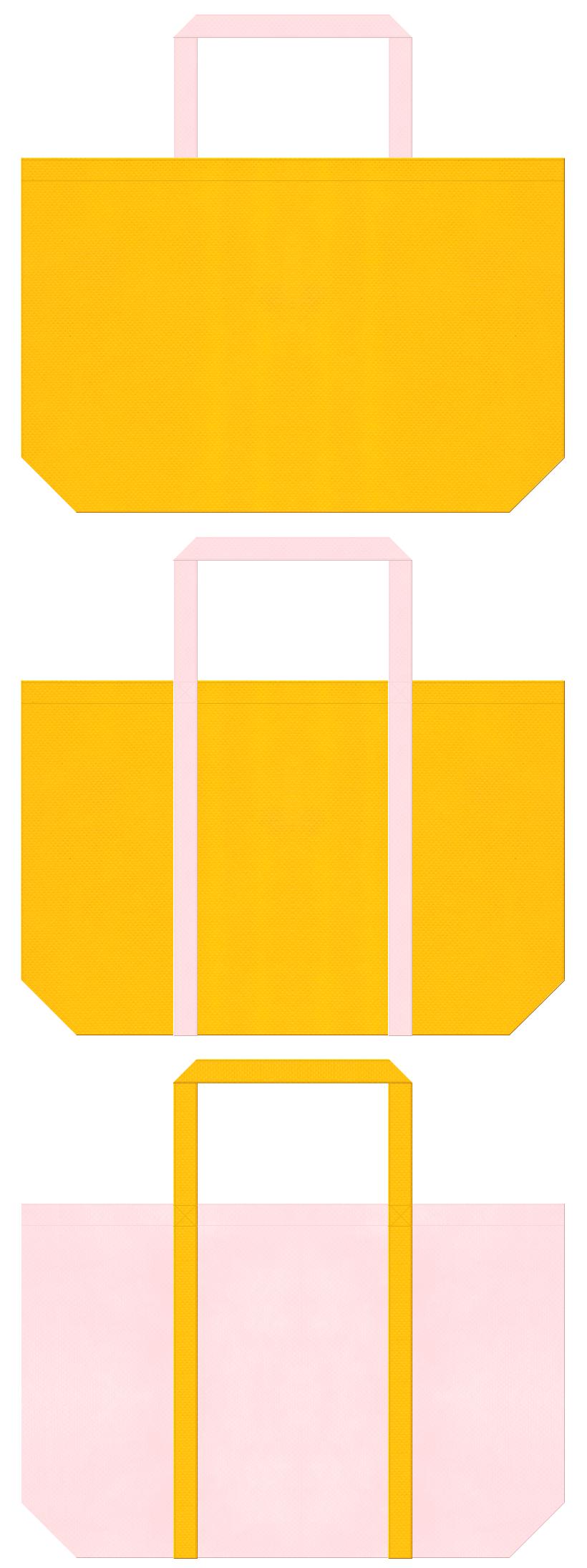 入園・入学・絵本・おとぎ話・月・星・エンジェル・ピエロ・プリンセス・おもちゃの兵隊・楽団・テーマパーク・菜の花・たまご・ひよこ・保育・通園バッグ・キッズイベントにお奨めの不織布バッグデザイン:黄色と桜色のコーデ