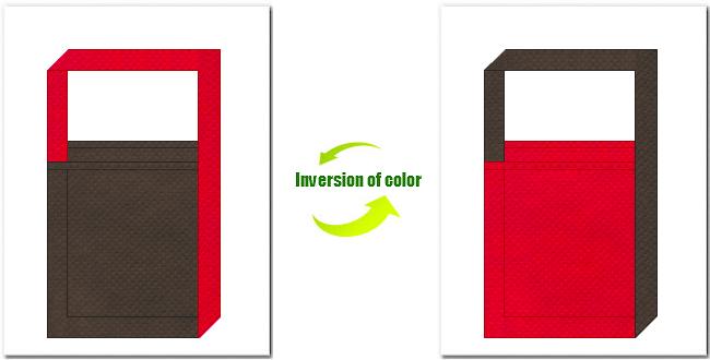 こげ茶色と紅色の不織布ショルダーバッグのデザイン:クリスマスのイメージにお奨めの配色です。