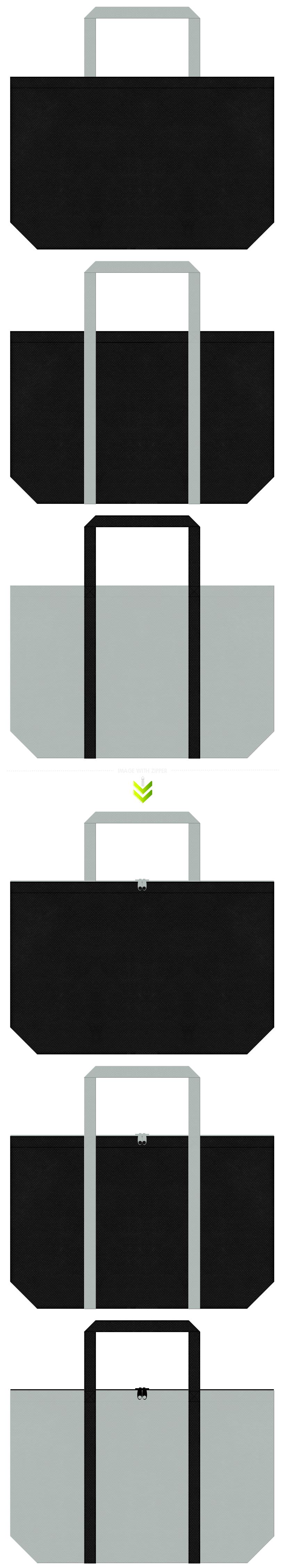 黒色とグレー色の不織布エコバッグのデザイン。