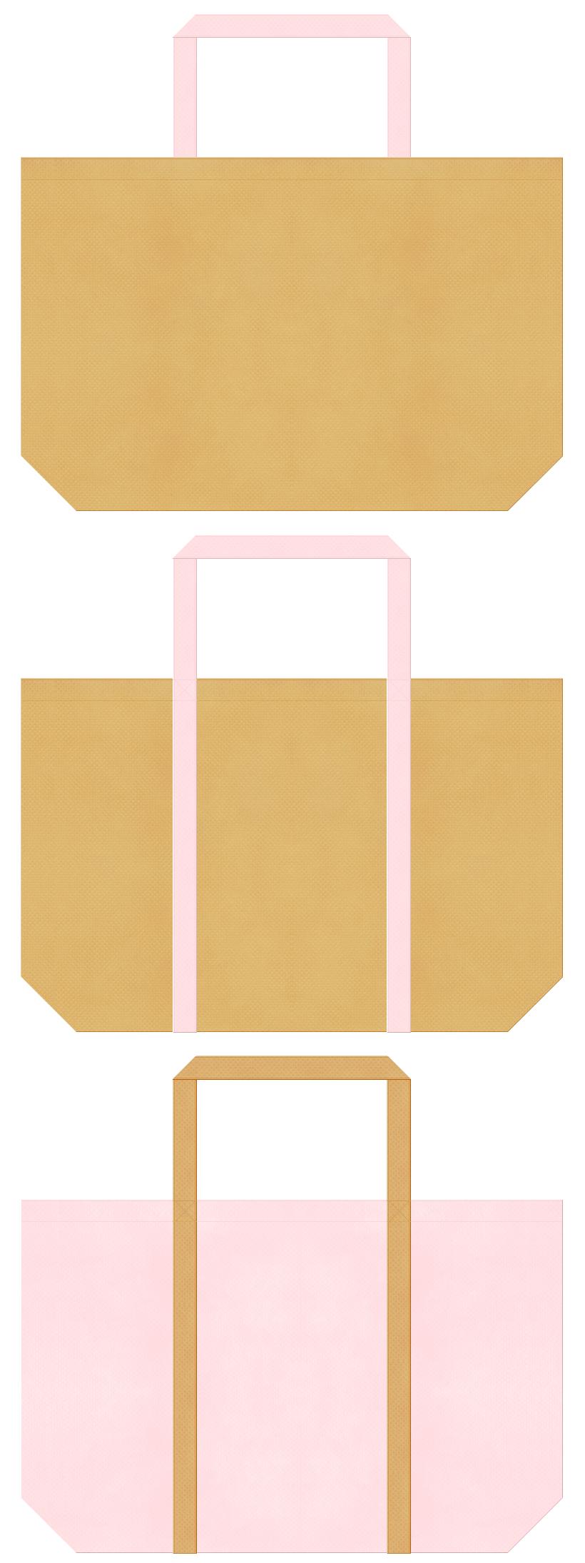 薄黄土色と桜色の不織布バッグデザイン。ペットショップ・動物病院のノベルティにお奨めです。