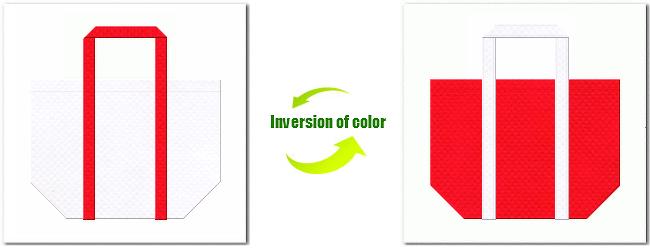 不織布No.15ホワイトと不織布No.6カーマインレッドの組み合わせのショッピングバッグ