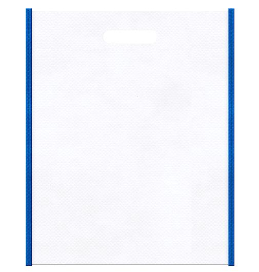 不織布小判抜き袋 本体不織布カラーNo.15 バイアス不織布カラーNo.22