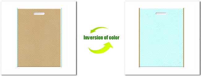 不織布小判抜き袋:No.21ライトカーキとNo.30水色の組み合わせ