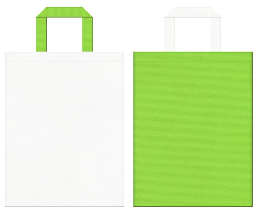 不織布バッグの印刷ロゴ背景レイヤー用デザイン:オフホワイト色と黄緑色のコーディネート:新緑イベント・ガーデニングイベントにお奨めの配色です。