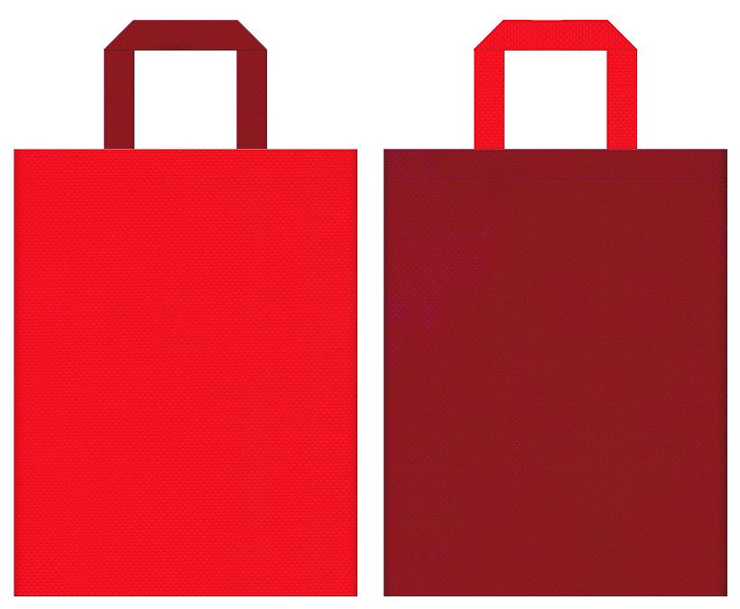 鎧兜・端午の節句・赤備え・お城イベント・茶会・邦楽演奏会・紅葉・観光・クリスマス・暖炉・ストーブ・お正月にお奨めの不織布バッグデザイン:赤色とエンジ色のコーディネート