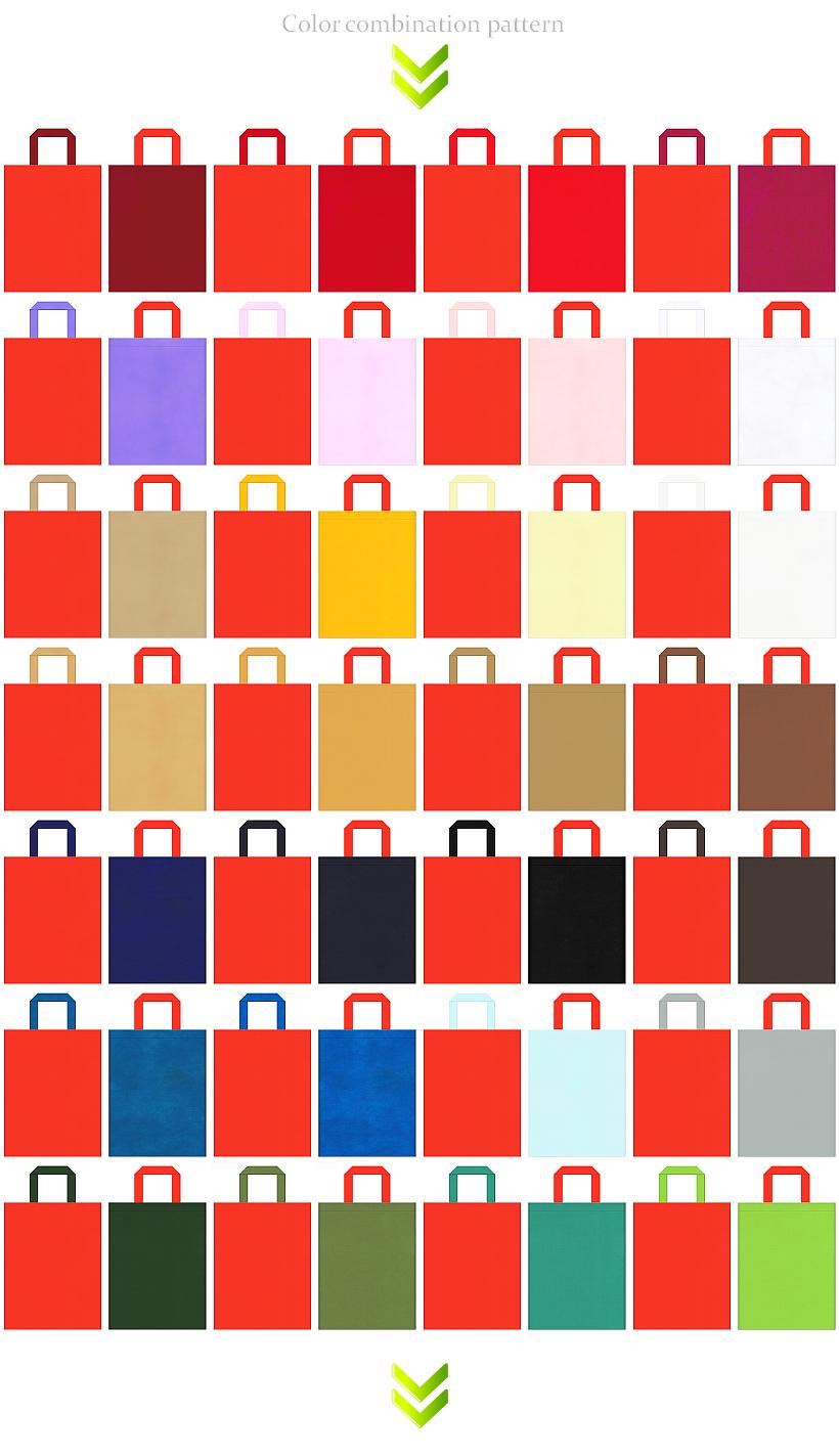 ハロウィン・料理セミナー・スポーツイベント・秋のイベントにお奨めの不織布バッグデザイン:オレンジ色のコーデ56例