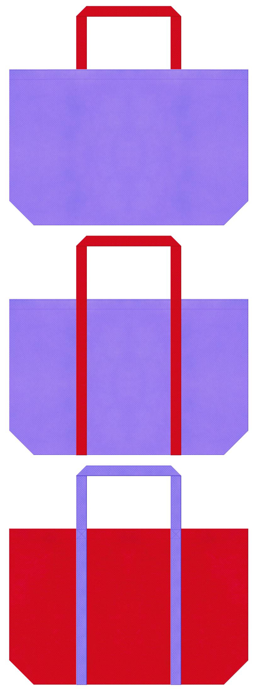 薄紫色と紅色の不織布ショッピングバッグデザイン。