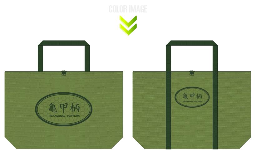草色と濃緑色の不織布バッグデザイン:亀甲柄を使用した和風エコバッグ