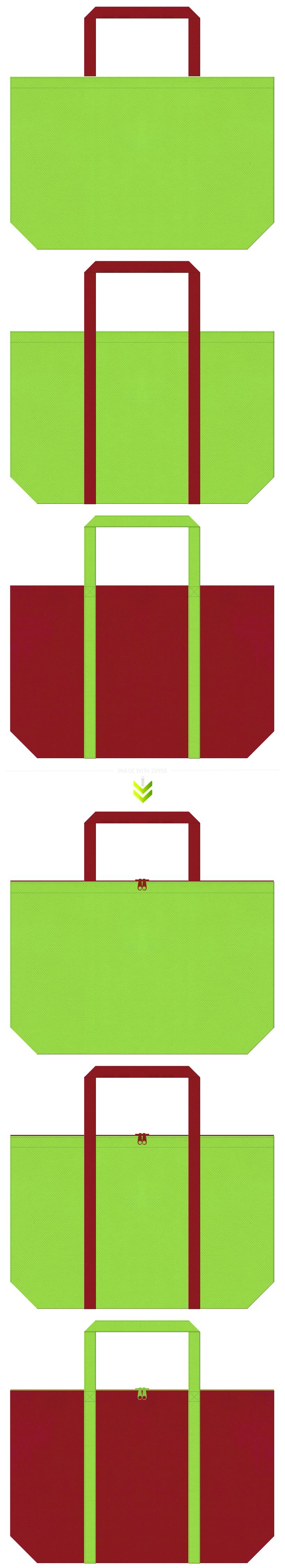 黄緑色とエンジ色の不織布エコバッグのデザイン。振袖風イメージです。