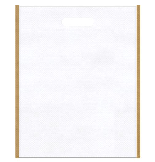 不織布小判抜き袋 2315のメインカラーとサブカラーの色反転