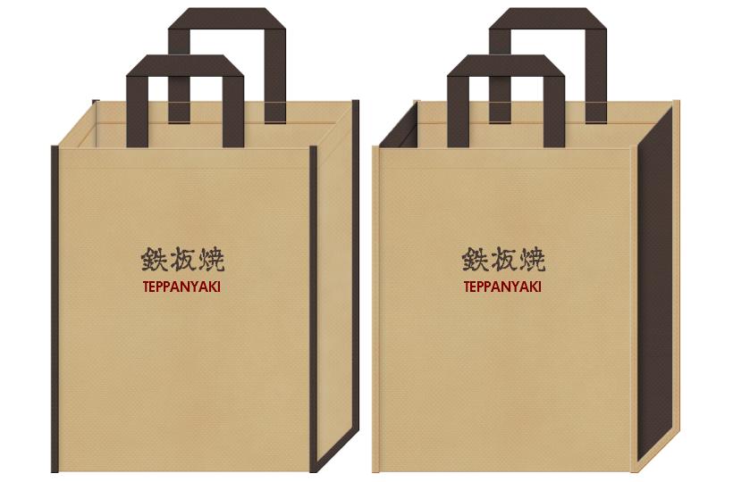 不織布バッグのデザイン:鉄板焼き