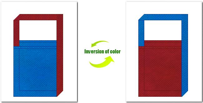 不織布ショルダーバッグのデザイン:不織布No.22スカイブルーと不織布No.25ローズレッドの組み合わせ