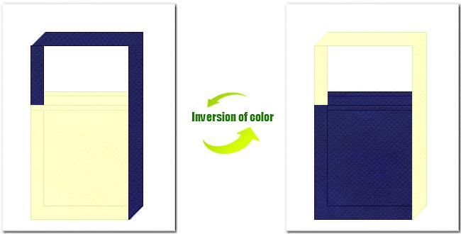 薄黄色と明紺色の不織布ショルダーバッグのデザイン