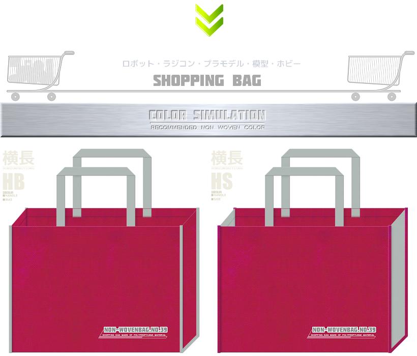 濃いピンク色とグレー色の不織布バッグデザイン:ホビーのショッピングバッグ
