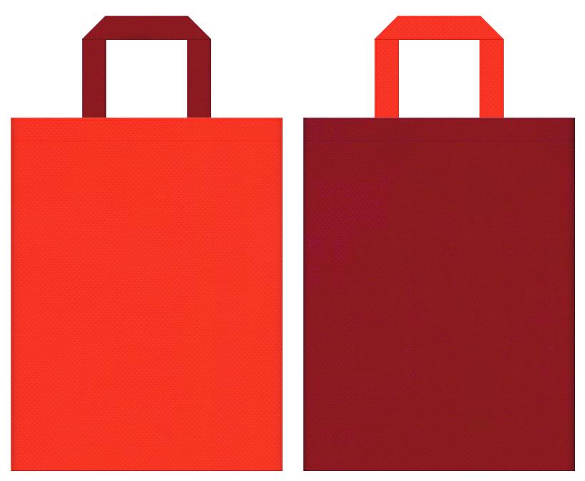 アウトドア・バーベキュー・ランタン・コンロ・キャンプ用品・スポーツイベント・スポーツバッグ・紅葉・観光・秋のイベントにお奨めの不織布バッグデザイン:オレンジ色とエンジ色のコーディネート
