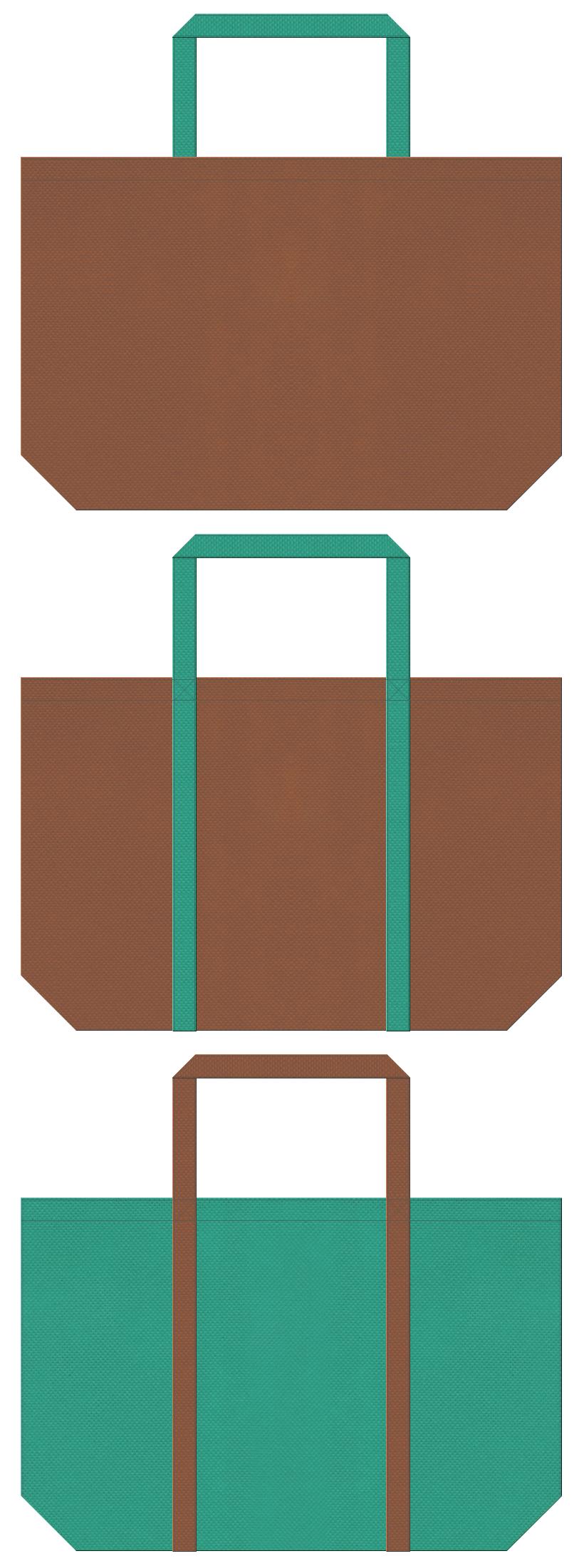 茶色と青緑色の不織布ショッピングバッグデザイン。
