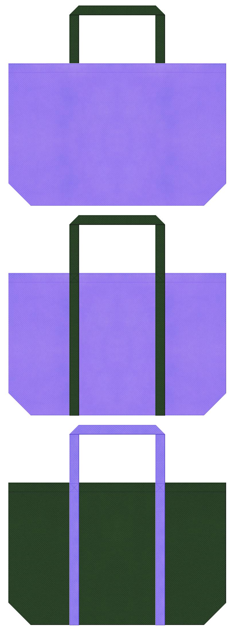 薄紫色と濃緑色の不織布ショッピングバッグデザイン。