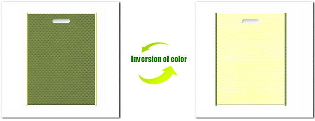 不織布小判抜き袋:No.34グラスグリーンとクリームイエローの組み合わせ