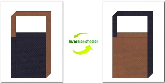 濃紺色と茶色の不織布ショルダーバッグのデザイン:インディゴデニム・カジュアルなイメージにお奨めの配色です。