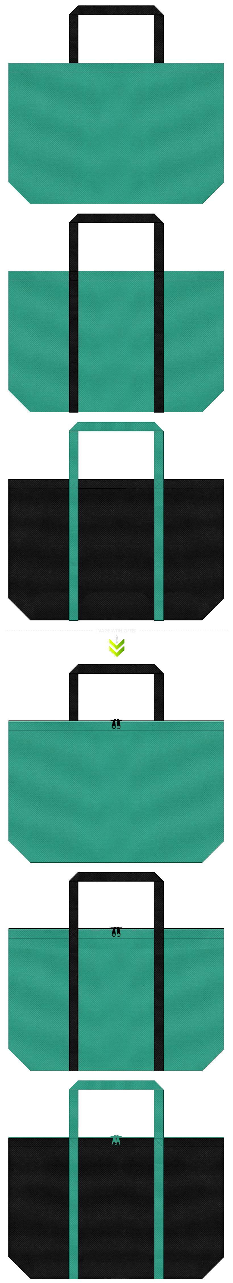 青緑色と黒色の不織布エコバッグデザイン。ランドリーバッグにお奨めです。
