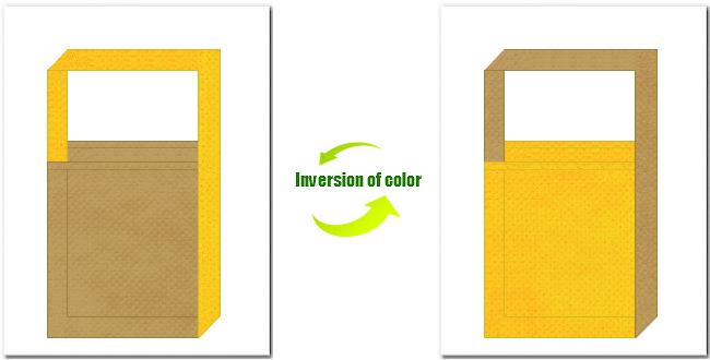 マスタード色と黄色の不織布ショルダーバッグのデザイン