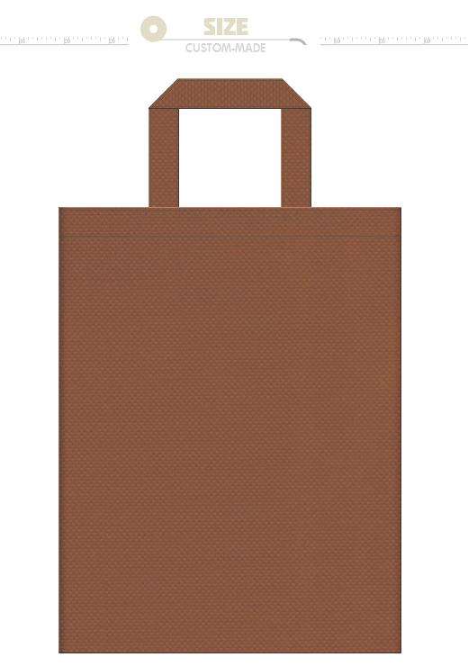 茶色の不織布トートバッグ-フリーイラスト