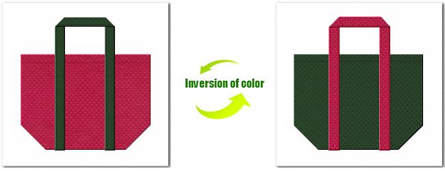 不織布No.39ピンクバイオレットと不織布No.27ダークグリーンの組み合わせのショッピングバッグ
