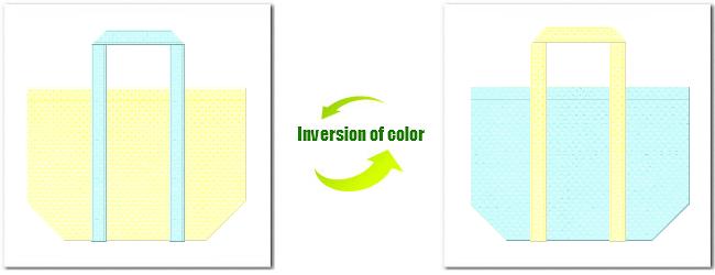 不織布クリームイエローと不織布No.30水色の組み合わせのショッピングバッグ
