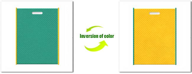 不織布小判抜き袋:No.31ライムグリーンとNo.4パンプキンイエローの組み合わせ
