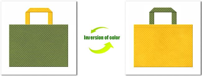 不織布No.34グラスグリーンと不織布No.4パンプキンイエローの組み合わせ