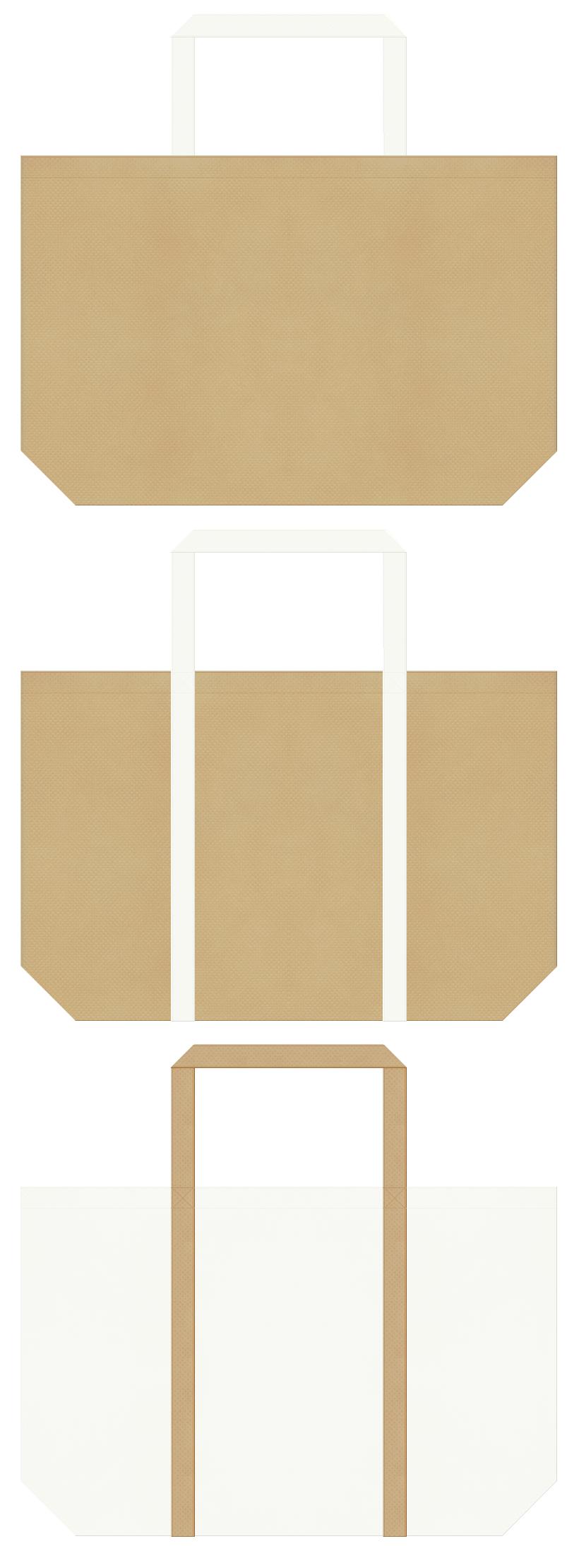 ペットショップ・ペットサロン・木工・インテリア・DIYイベント・住宅展示場・ニット・セーター・毛糸・手芸・うどん・そば・めんつゆ・かつおぶし・食の見本市・乳製品・牧場・ロールケーキ・カフェオレ・スイーツ・ベーカリーのショッピングバッグにお奨めの不織布バッグデザイン:カーキ色とオフホワイト色のコーデ