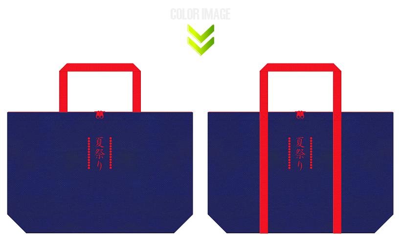 明るい紺色と赤色の不織布エコバッグのデザイン例:夏祭り