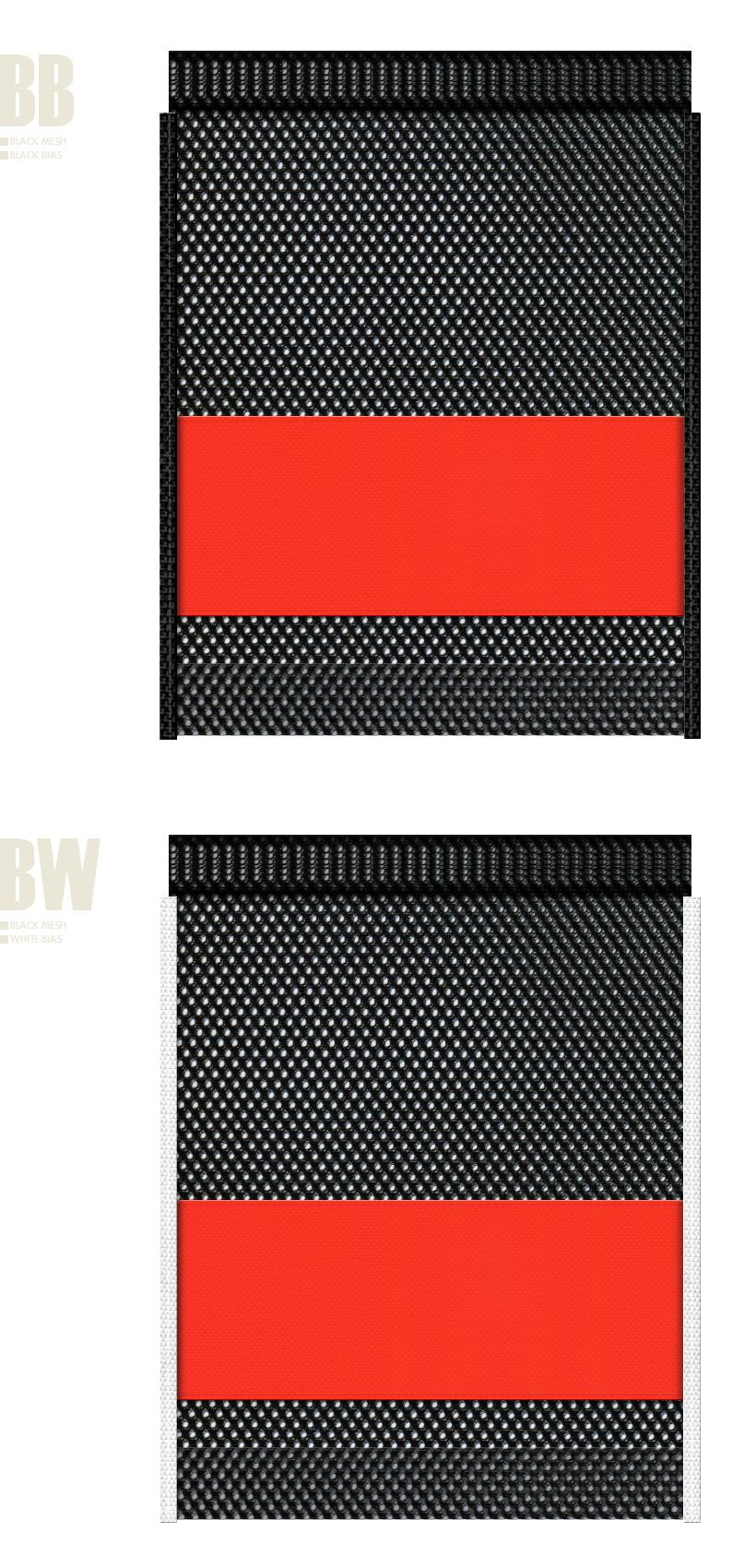 黒色メッシュとオレンジ色不織布のメッシュバッグカラーシミュレーション:ハロウィン商品・キャンプ用品・アウトドア用品・スポーツ用品・シューズバッグにお奨め