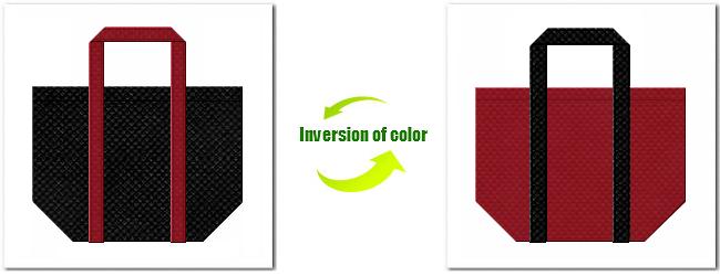 不織布No.9ブラックと不織布No.25ローズレッドの組み合わせの不織布バッグ