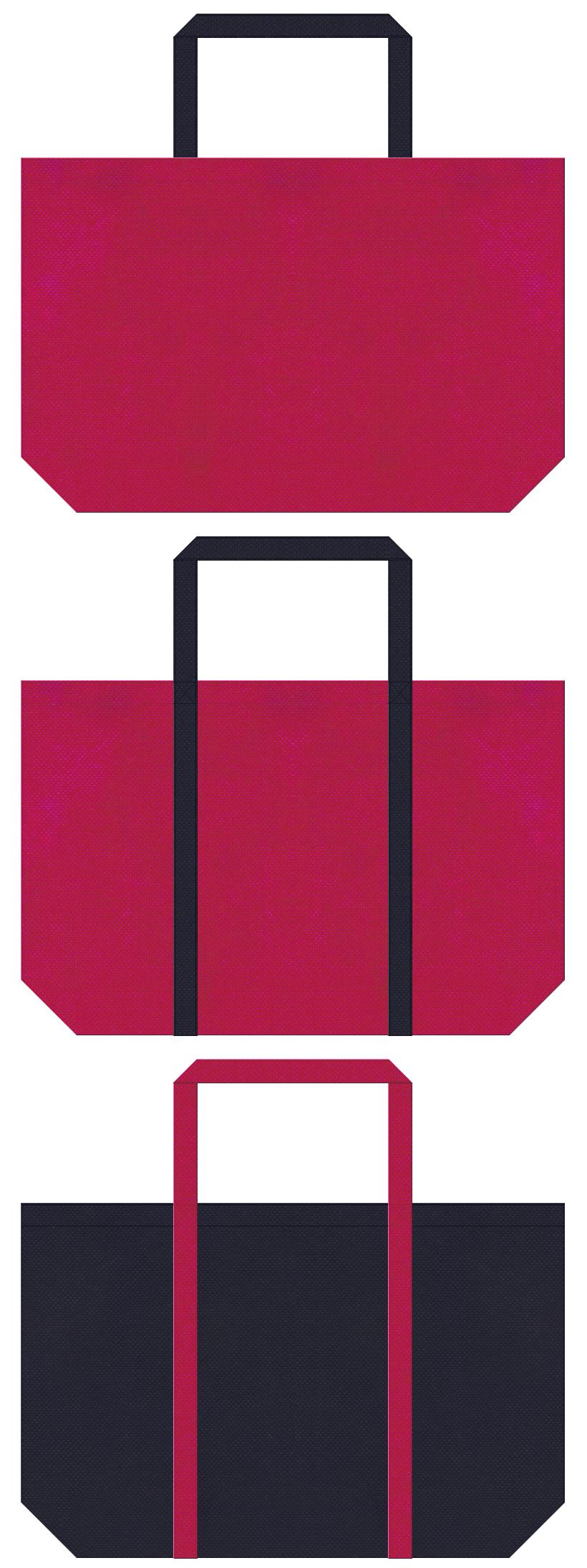 スポーツイベント・スポーツバッグにお奨めの不織布バッグデザイン:濃いピンク色と濃紺色のコーデ