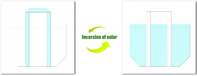 不織布No.12オフホワイトと不織布No.30水色の組み合わせのショッピングバッグ