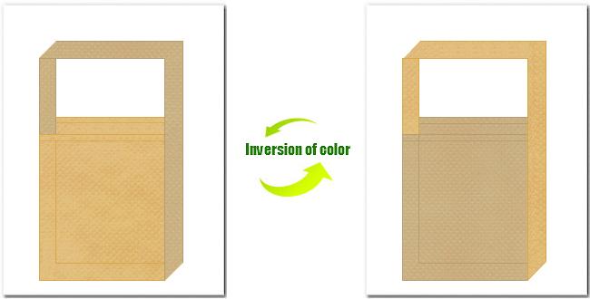 薄黄土色とカーキ色の不織布ショルダーバッグのデザイン