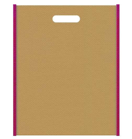 不織布小判抜き袋 メインカラー濃いピンク色とサブカラー金色系黄土色の色反転