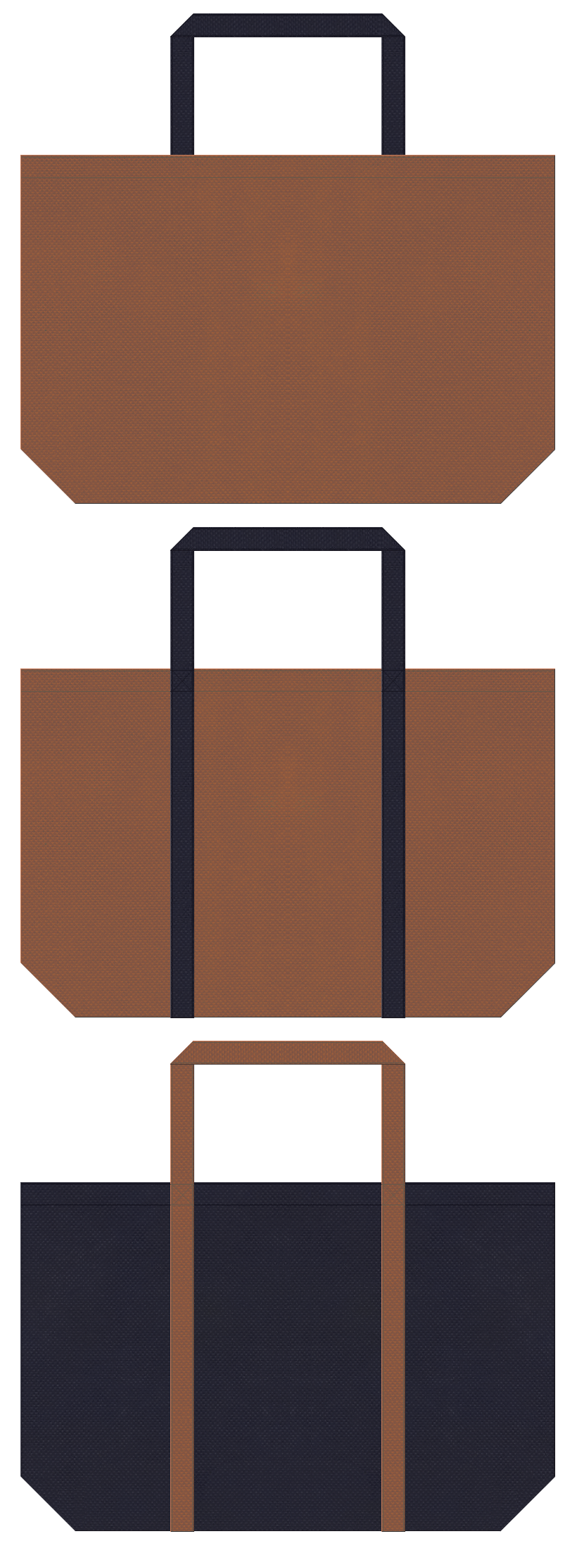 リー・ウェスタン・ウィスキー・馬車・乗馬クラブ・牧場イベント・ゲーム・テーマパーク・デニム・ジーンズ・メンズ・アウトレット・カジュアルファッションのショッピングバッグにお奨めの不織布バッグデザイン:茶色と濃紺色のコーデ